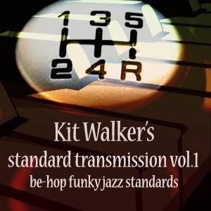 Impressions jazz backing track